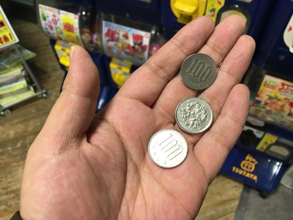 300円円