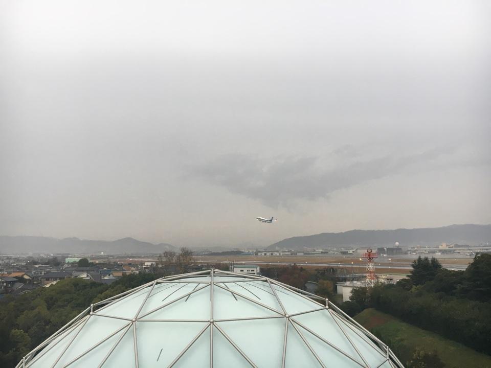 伊丹空港を望む