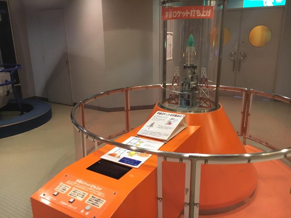宇宙ロケット発射装置