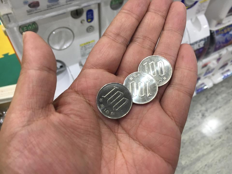 300円スタンバイ